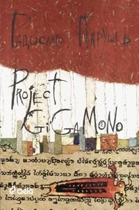 Project GiGaMono