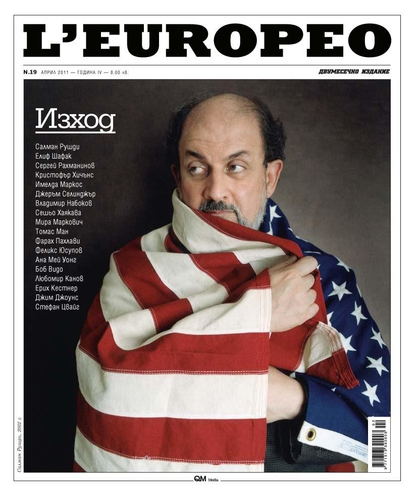 L'Europeo, април 2011