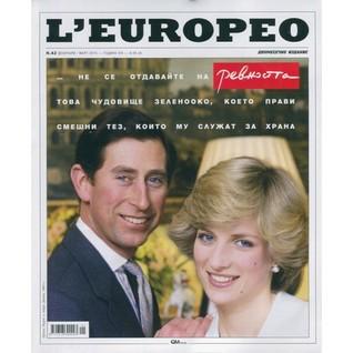 L, Europeo #48