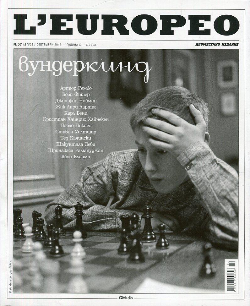 L'Europeo бр. 57